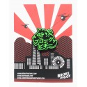 GID Green Broke Piggy Kaiju Pin
